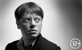 Встреча с режиссером: Валерий Тодоровский