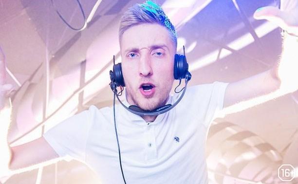 DJ Max Olsen