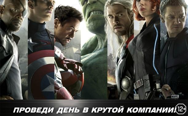 Киномарафон Marvel «Мстители»