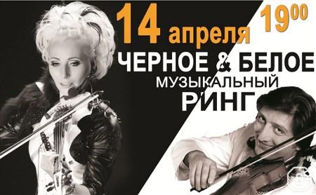 Вива Скрипка