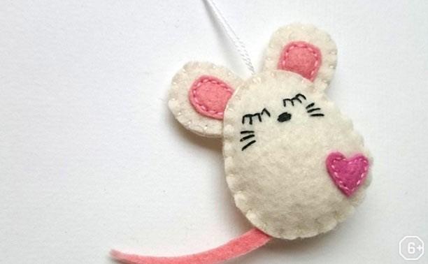 Мастер-класс «Мышка на счастье»