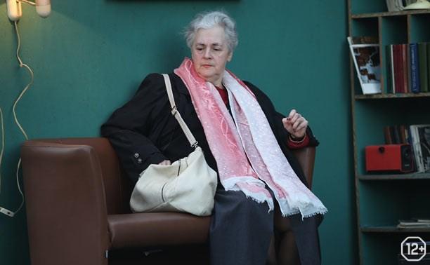 Людмила Фрейверт «Центр и середина: где их искать?»
