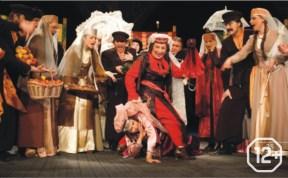 Тифлисские свадьбы (Ханума)