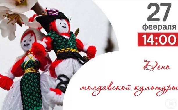 День молдавской культуры в Туле