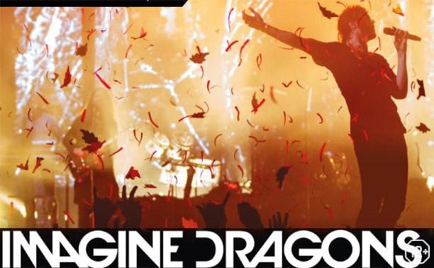 Концерт Imagine Dragons: Smoke + Mirrors
