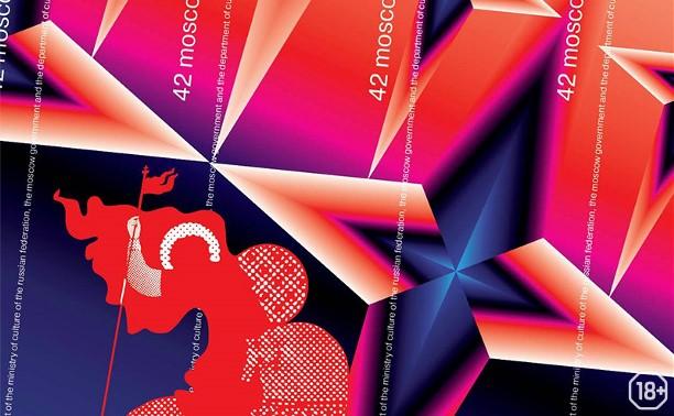 ММКФ-2020: Заглавными буквами