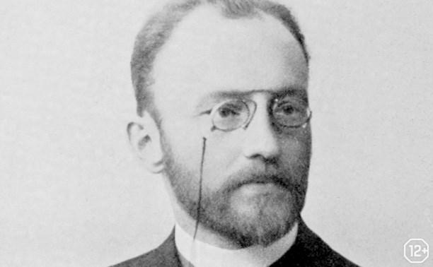В.И. Смидович – представитель тульской интеллигенции