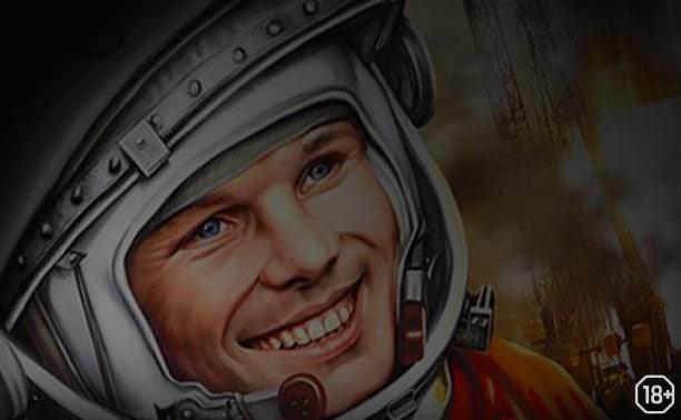 День космонавтики в стиле инди
