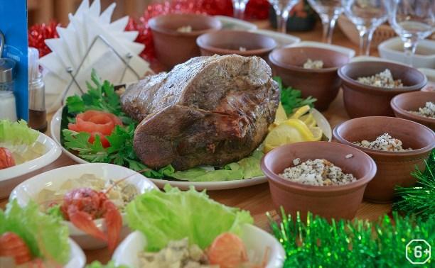 Кулинарная программа «Магическая кухня»