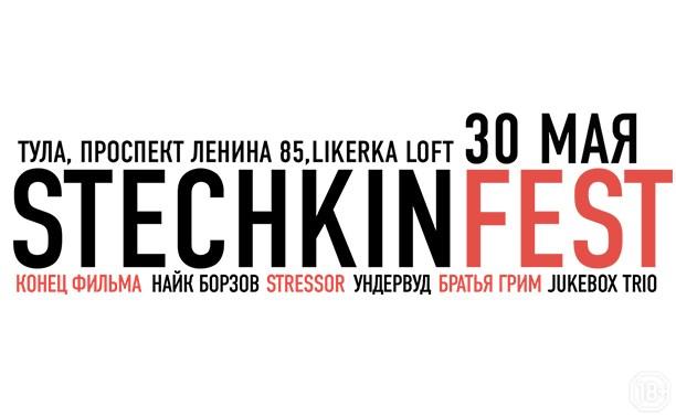 Stechkinfest