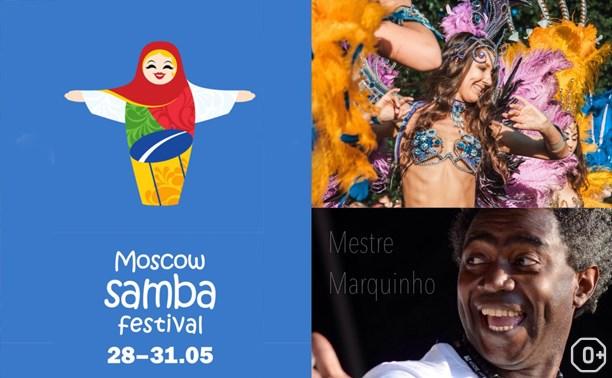 Moscow Samba Festival 2015