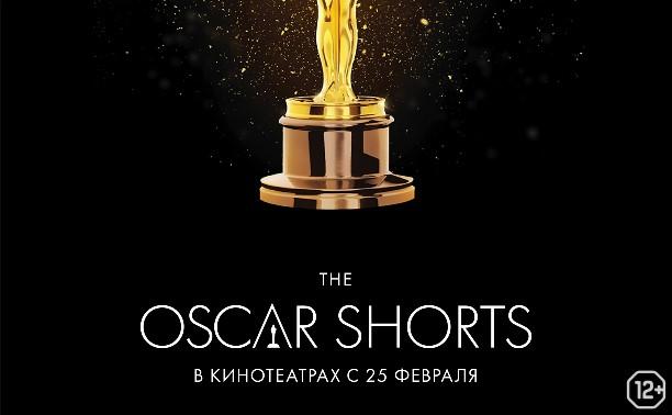 Oscar Shorts 2016. Анимация