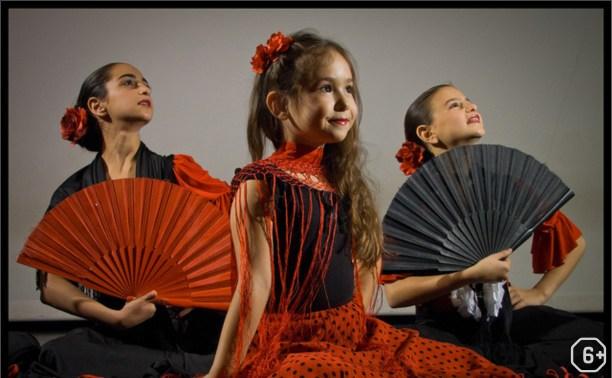 Фламенко (детская группа)