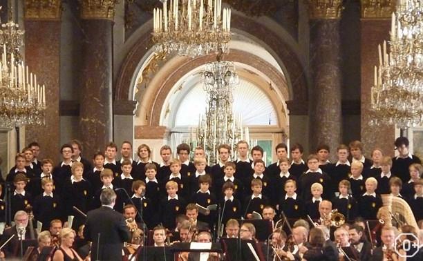 Вюрцбургский соборный хор мальчиков
