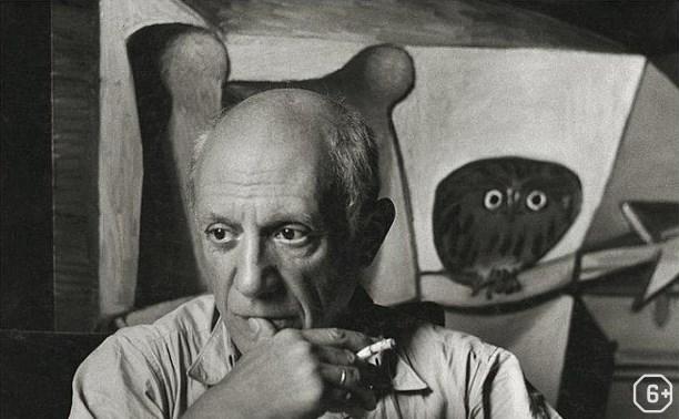 Мастер-класс ко дню рождения Пабло Пикассо