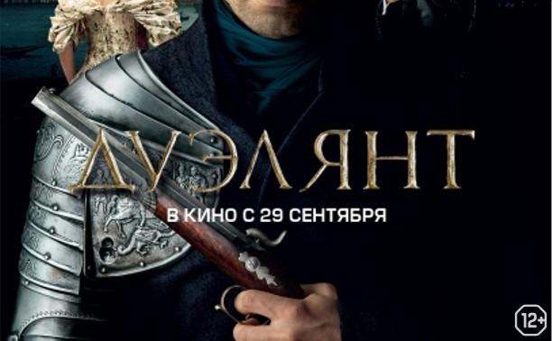 Роднянский и Мизгирев: лекция о кино