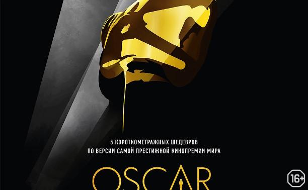 Oscar Shorts 2014