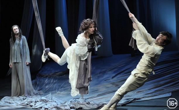 TheatreHD: Золотая Маска: Сон в летнюю ночь