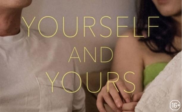 Ты сам и твое