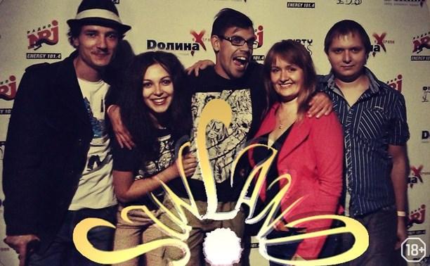 Sunland Band