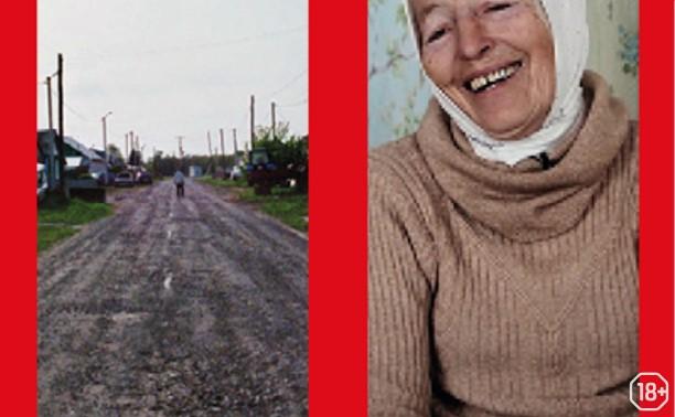 Артдокфест-2021: Панорамы / Россияне. Дорога длиною в жизнь