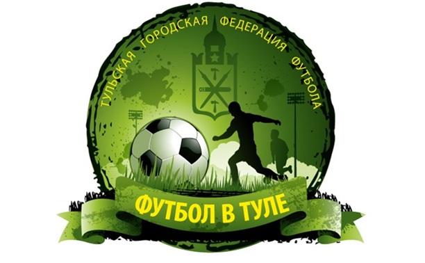 Первый открытый Кубок Тулы по пляжному футболу