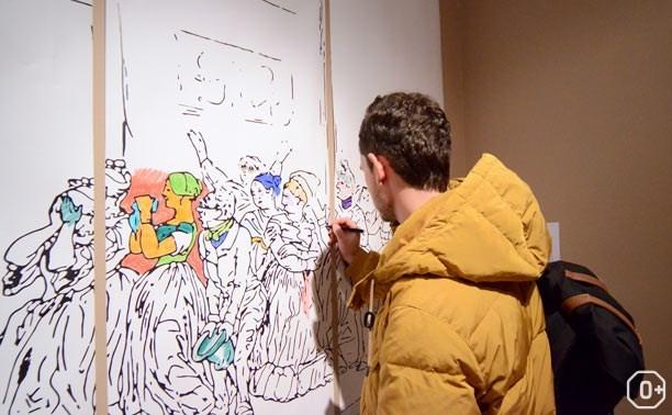 Выставка-раскраска «Соавтор»