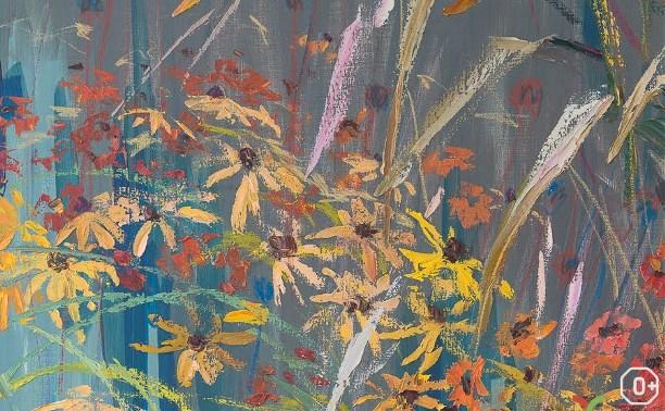 Живописная мозаика