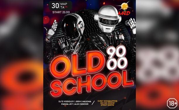 Old school 90-00