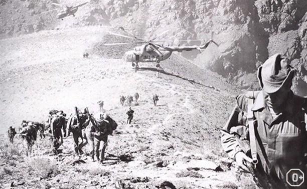 25-лет вывода советских войск из Афганистана