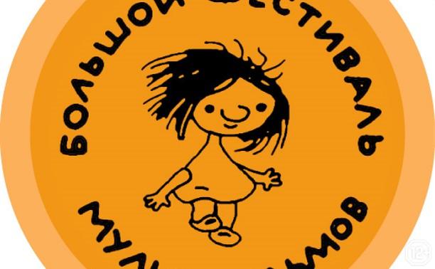 БФМ — 2015: Школы. Молодая Российская анимация. Ищу друга