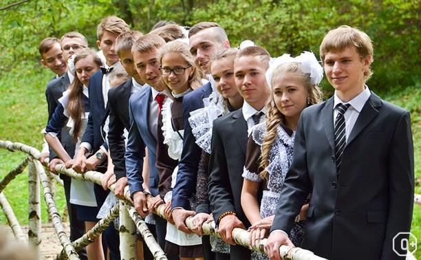 День знаний в Ясной Поляне