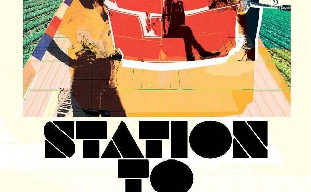 От станции к станции