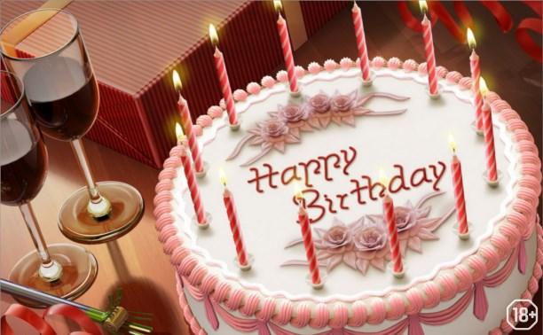 День рождения Катрин