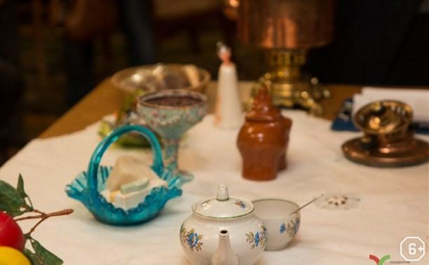 Традиции тульского чаепития