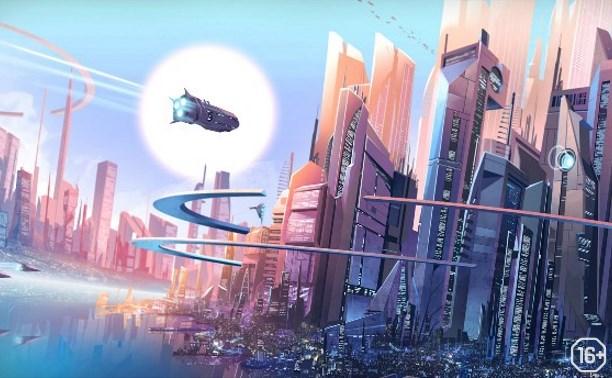 Утопии и антиутопии: дивный новый мир