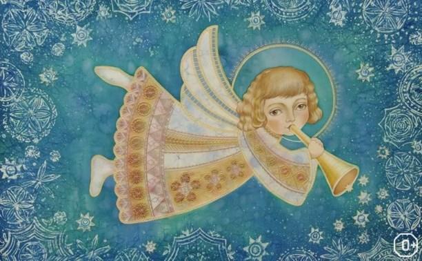 В Туле. Перед Рождеством. Ангел