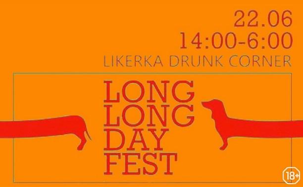 Long Long Day Fest