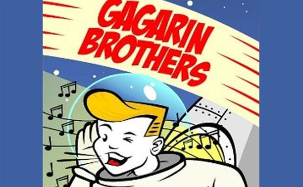 Gagarin Brothers