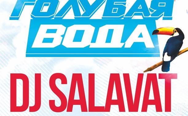 DJ Salavat