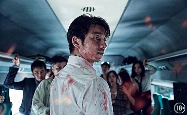 Кино XXI век: Поезд в Пусан