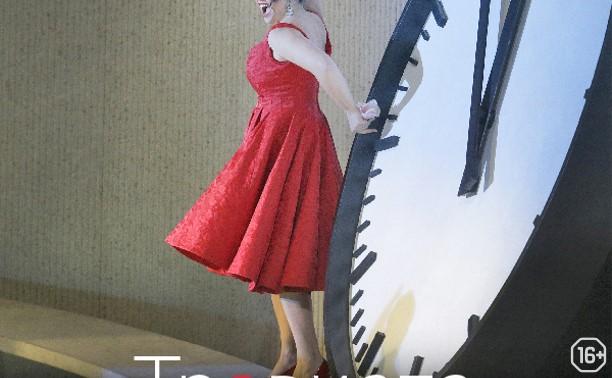 TheatreHD: Мет: Травиата