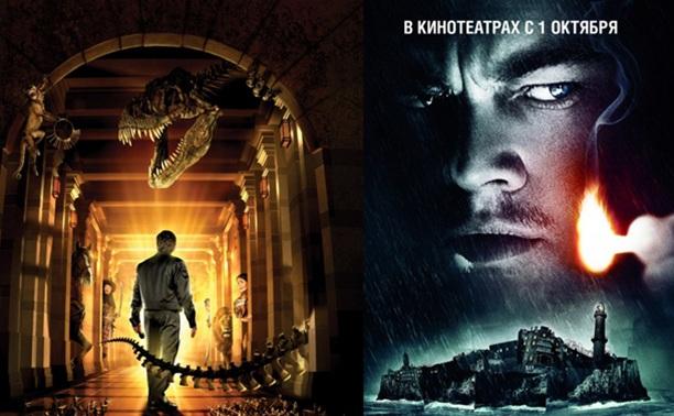 «Остров проклятых» (2009) и «Ночь в музее» (2006)