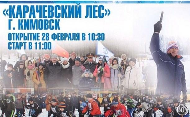 Динамовская лыжня