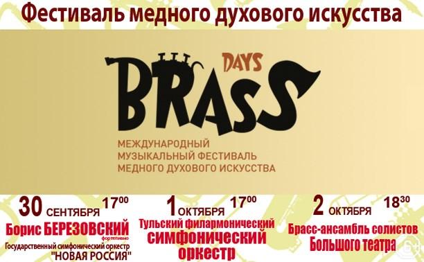 Brass Days