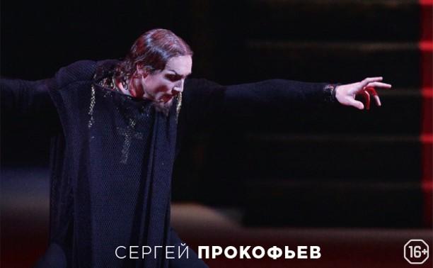 TheatreHD: Иван Грозный