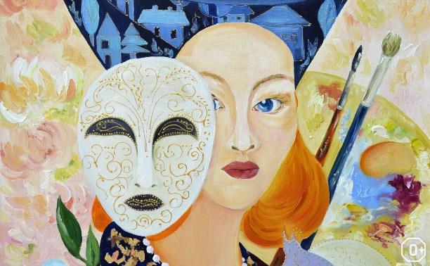 Выставка живописи Татьяны Ласковой «Моё второе я»