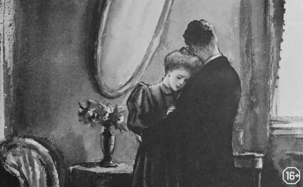 Рассказ А. П. Чехова «Дама с собачкой» в искусстве