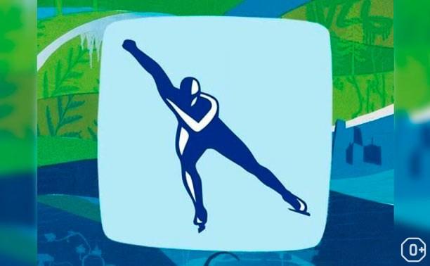 Окрытое первенство по конькобежному спорту