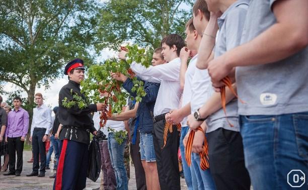 День России на Куликовом поле